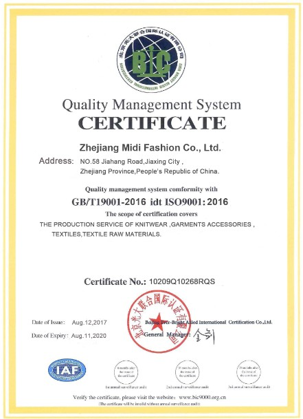 ISO9001 certification GB/T19001-2016 idt ISO9001:2016